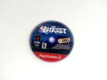 NBA Street game for Sony Playstation 2 PS2 - Loose
