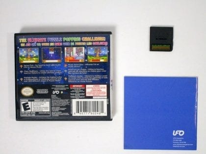 Balloon Pop game for Nintendo DS (Complete)   The Game Guy